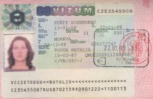 10 июня можно будет подать документы для получения визы в Чехию.  Адрес посольства Чешской Республики в г. Саратов...
