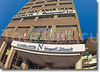 Фотография отеля Al Nabila Hotel