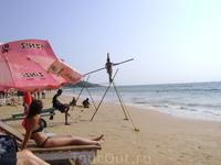 Пляжные развлекалки