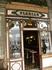 "Кафе ""Флориан"" - визитная карточка Венеции"