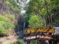 Впереди - водопад