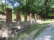 Старый Крым. Монастырь Сурб-хач.