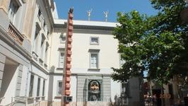 Музей Дали