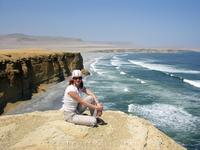 Тихий океан омывает берега Перу