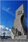 Неподалеку от монастыря стоит Памятник Первооткрывателям. Этим монументом режим Салазара выражал патетическую надежду на возвращение блестящего прошлого.