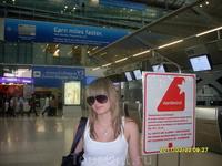 В аэропорту Бангкока. Пора домой!