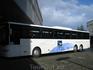По Франции дешевле всего путешествовать на автобусе. Вот этот с комфортом довёз нас из Ренна в Мон Сен Мишель.