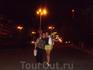 Вечерняя прогулка по городу