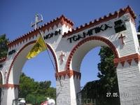 Монастырь Цамбика
