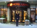 Наконец-то доехали до Лапенранты!