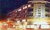 Фотография отеля Century Grand Hotel Lhasa