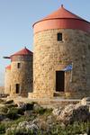 Родосские мельницы