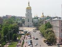 Панорама с Колокольни Софийского Собора