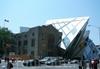 Мировая экспозиция Королевского музея Онтарио в Торонто