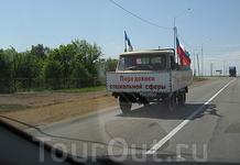 На дороге в Башкирии встретили такую вот агитку...