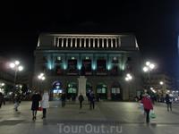 Оперный театр.