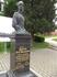 Памятник барону Врангелю. Он умер в Брюсселе, но по его завещанию похоронен в Белграде