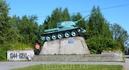 наши танки есть везде)