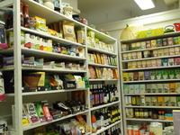 "Магазин натуральных товаров ""Luontaistuote"""
