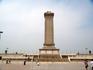 Площадь Тяньаньмэнь с обелиском в центре