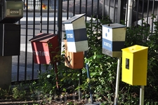 Почта для ледоколов. Каждому свой ящик.