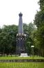 Смоленск, памятник  героическим защитникам Смоленска 4-5 августа 1812г.  стоит в Лопатинском саду.