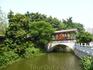 Парк Liuhua