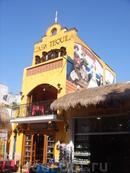 Мексиканский рай