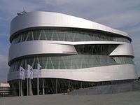 Штутгартский музей Мерседес-Бенц