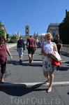 Кордоната, ведущая на Капитолийский холм