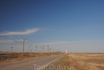 между 16 км и ГПЗ-16