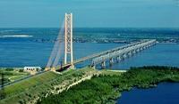 Сургутский висячий мост