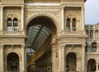Галерея Витторио Эммануила II