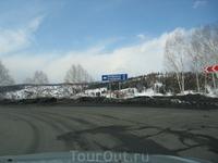 Дорога на Шерегеш, после поворота с Новокузнецкой трассы.