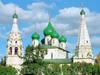 Фотография Церковь Ильи Пророка в Ярославле