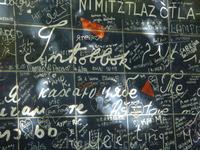 Монмартр. Стена с признаниями в любви