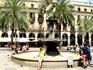 Пальмовая площадь