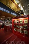 филиал национального музея в Аэропорту