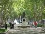 Городской парк Перпиньяна