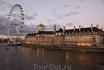 Вечерняя Темза и знаменитое Лондонское око.