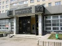 Краеведческий музей Тольятти