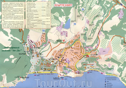 Карта Партенита с улицами