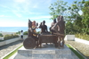 По Филиппинским островам