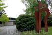 Тролльхауген — «Холм троллей» - пригород Бергена, где находится дом-музей, концертный зал, и могила Эдварда Грига - великого норвежского композитора эпохи ...