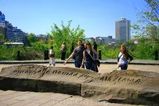 От сюда есть пошла земля русская. Данный камень находится возле исторического музея Киева на улице Десятинная, здесь же находится фундамент Десятинной ...