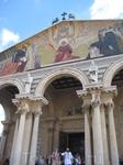 Гефсиманский храм.Храм Скорби