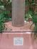 Мемориал на месте, где развеян прах  Ив-Сена Лорана - вечная память Мастеру...