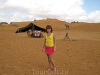 Я в пустыне Сахара.