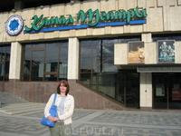 театр имени Камала