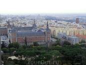 На переднем плане - здание министерства, за ним хорошо виден королевский дворец, Собор Альмудены и чуть правее - огромный купол San Francisco El Grande ...